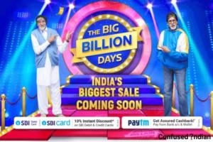 Flipkart Big Billion Day Sale Date Revealed