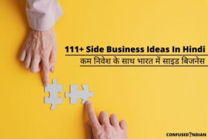 side business ideas in hindi