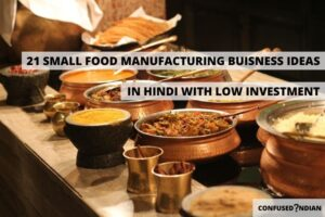 food manufacturing business ideas in hindi