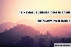 business ideas in tamil